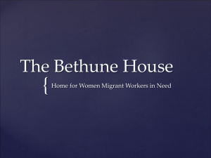 The Bethune House