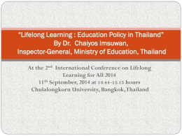 """Lifelong Learning : Education Policy in Thailand"" By Dr. Chaiyos"