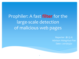 Prophiler: A fast filter for the large