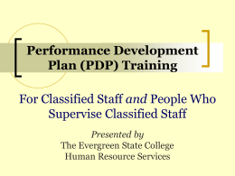 Performance Development Plan (PDP)