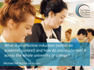 What is an effective induction (within an academic context)