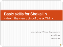 Basic skills for Shakaijin