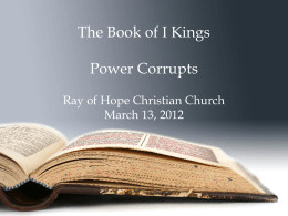 The Book of I Kings