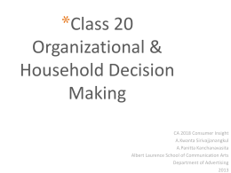 CA2018 Organizational and household decision making_upload