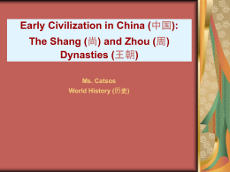 Shang and Zhou Dynasties PowerPoint