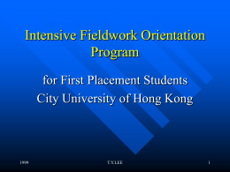 Intensive Fieldwork Orientation Program