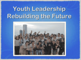 IsraAID__Youth_Leadership__Summer_2012_