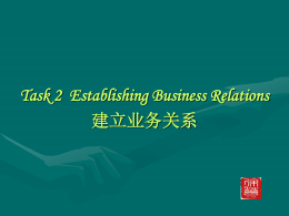 Task 2 Establishing Business Relations