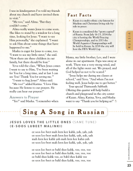 Sing A Song in Russian