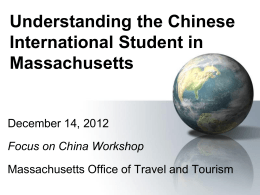 Understanding the Chinese International Student in Massachusetts