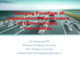 Changing Paradigm of Organizational Governance in Chinese