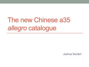 New Allegro catalogue, Joshua Seufert