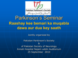 press25septirsh - Pakistan Parkinson`s Society