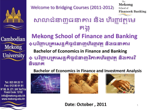 The Mekong School of Finance and Banking