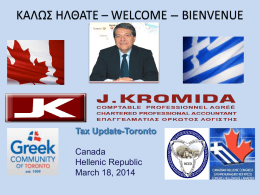 0 - Canadian Hellenic Congress