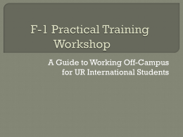 Optional Practical Training Workshop for F-1 Students