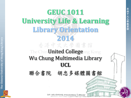 Orientation1415 - The Chinese University of Hong Kong Library