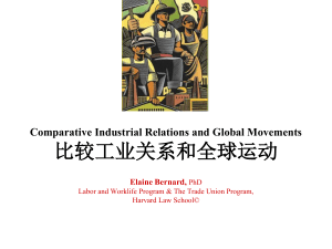 Comparative Industrial Relations and Global Movements 比较工业