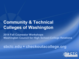 Generic community and technical college PowerPoint, Fall