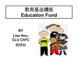Slides of Education Fund Presentation &