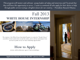 White House Internship