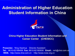 China-Ningxiaohua-Administration-of-Higher-Education
