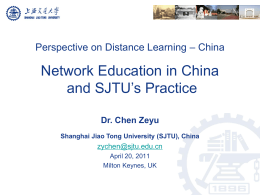 Presentation by Professor Chen Zeyu, School of Continuing