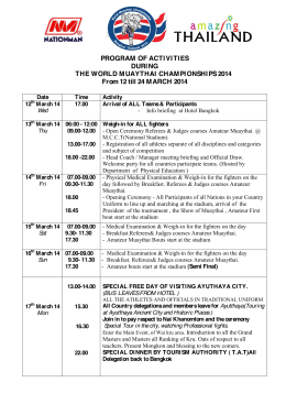 PROGRAM OF ACTIVITIES DURING THE WORLD