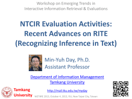 NTCIR Evaluation Activities: Recent Advances on RITE