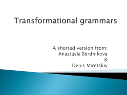 Transformational grammars