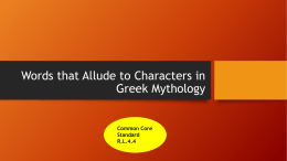 Phrases in Greek Mythology