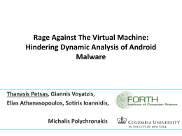 Rage Against the Virtual Machine: Hindering