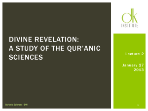 Divine Revelation: A study of the qur*anic sciences
