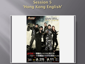 Hong Kong English (and other Englishes)