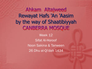 Ahkam-Altajweed.Week