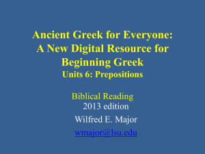 Biblical reading - GREEK help at LSU