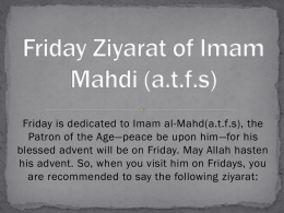 Friday Ziyarat of Imam Mahdi (a.t.f.s)