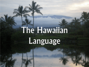 The Hawaiian Language - E