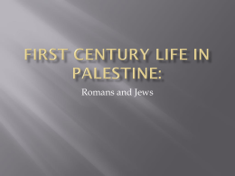 First century life in palestine