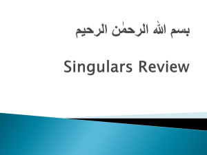 Singular - Journey to the Quran