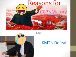Reasons for the CCP Victory and the KMT defeat