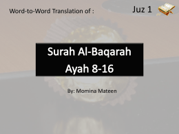 Juz 1 - YasSarNal QuR`aN