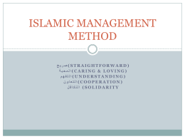 ISLAMIC MANAGEMENT METHOD