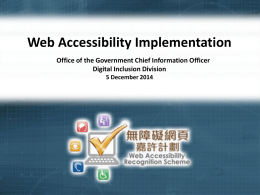 Web Accessibility Implementation