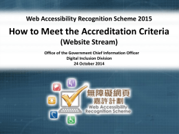 How to Meet the Judging Criteria of the Website Stream?