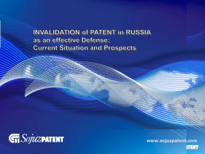 Invalidation of patents in Russia