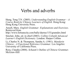 Chinese Verbs