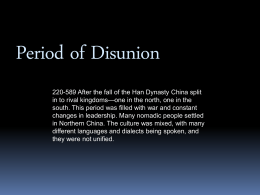 Period of Disunion