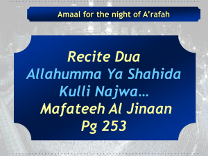 Amaal for the night of A`rafah Recite Dua Allahumma Ya Shahida