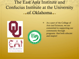 Tao Te Ching - East Asia Institute | The University of Oklahoma